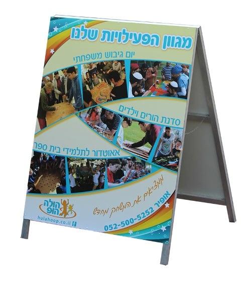 עיצוב רולפ לפעילויות לילדים