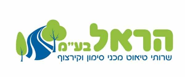 לוגו לחברה לנקיון כבישים