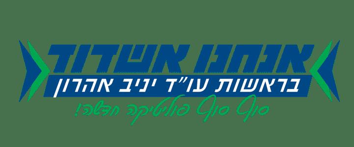 לוגו מפלגה