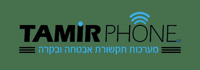 לוגו תמיר פון