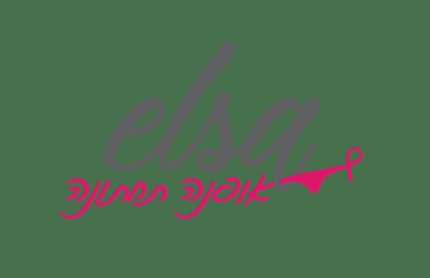 עיצוב לוגו לחנות הלבשה תחתונה