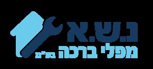 עיצוב לוגו לאינסטלטור
