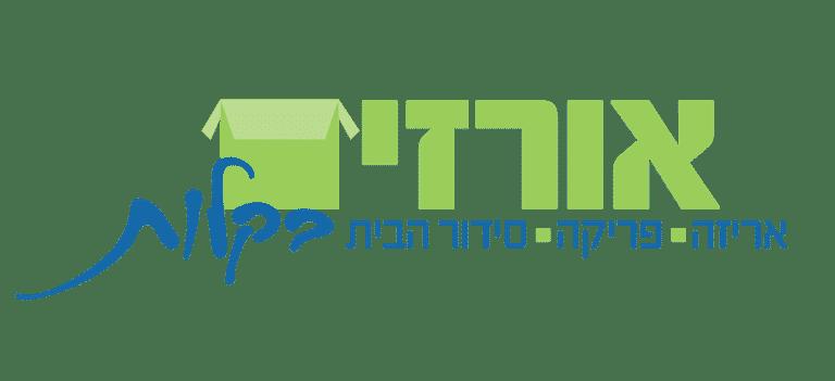 לוגו חברת הובלות