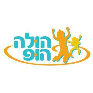 עיצוב לוגו לחברת הפעלות