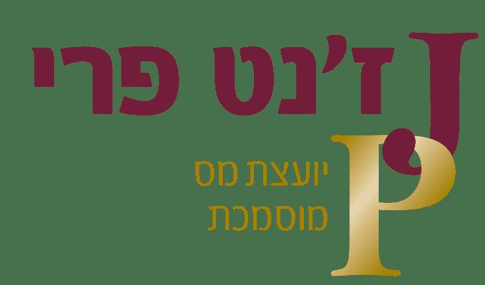 עיצוב לוגו ליועצת מס