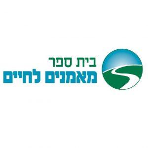 עיצוב לוגו לבית ספר למאמנים