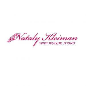 עיצוב לוגו למאפרת