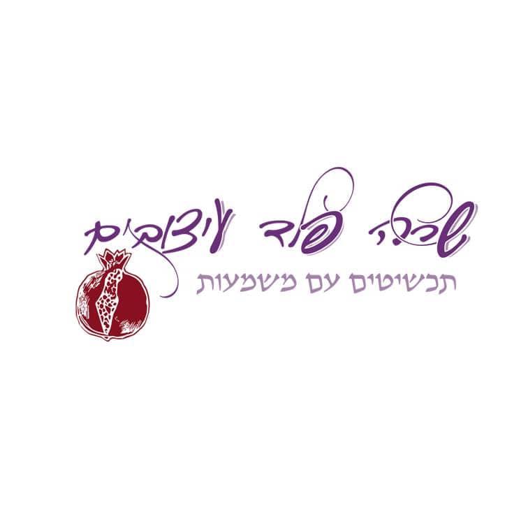 עיצוב לוגו למעצבת