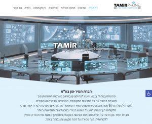עיצוב אתר לחברת תקשורת