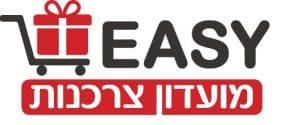 לוגו למועדון צרכנות