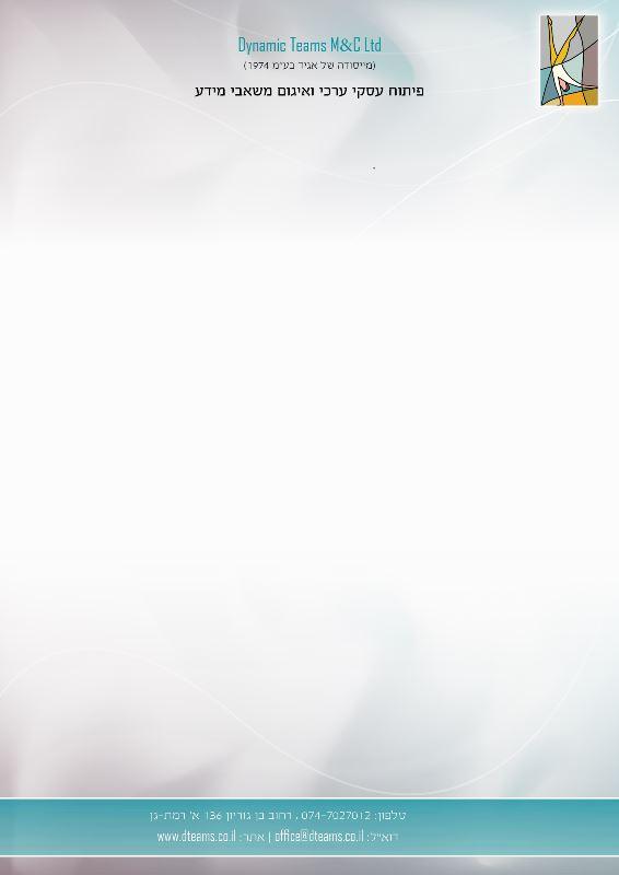 עיצוב דף לוגו ליועץ עסקי