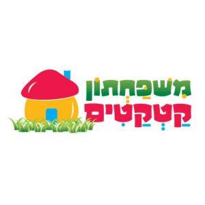 עיצוב לוגו למשפחתון
