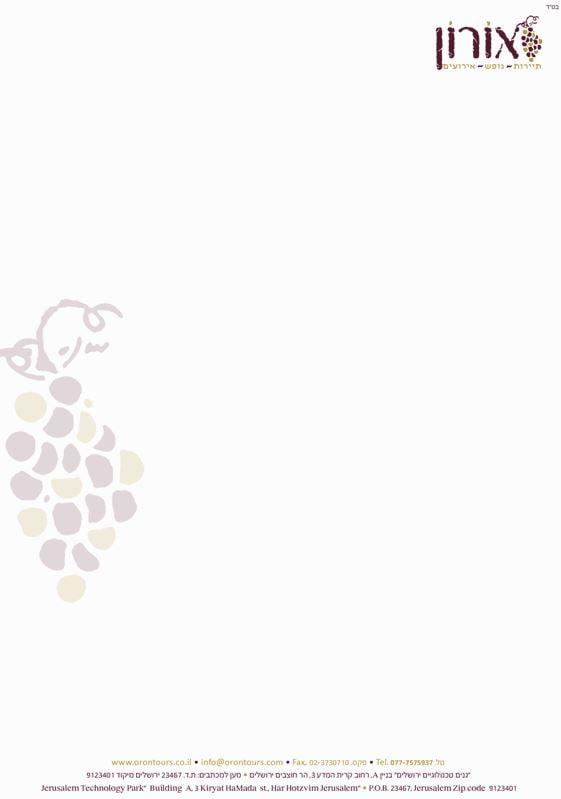 עיצוב דף לוגו לחברת תיירות