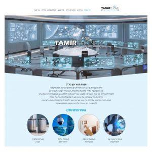 עיצוב והקמת אתר לחברת מערכות תקשורת