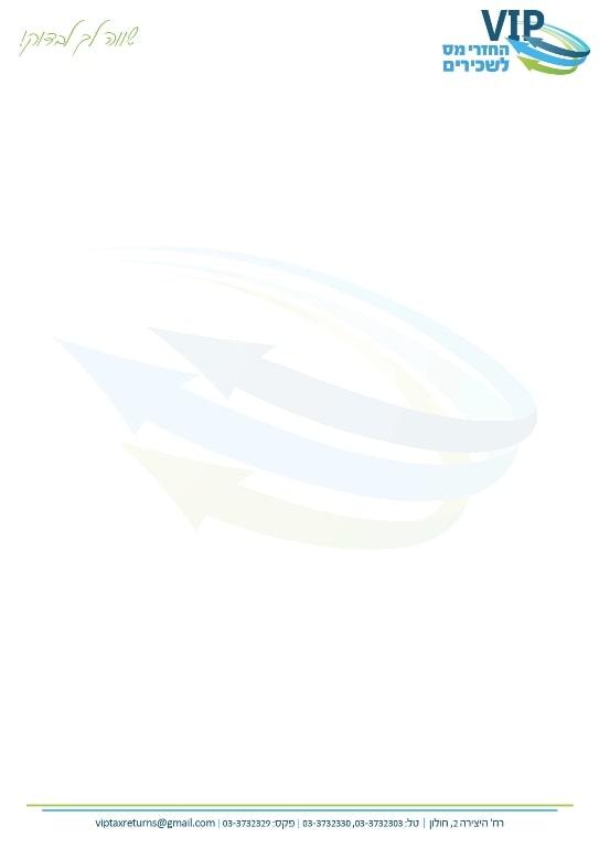 עיצוב דף לוגו פיננסים