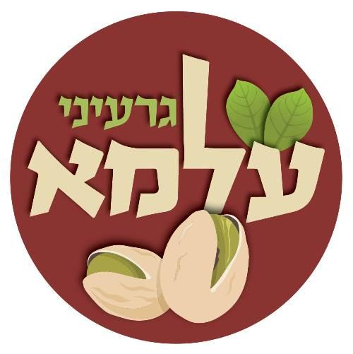 עיצוב לוגו לחנות פיצוחים
