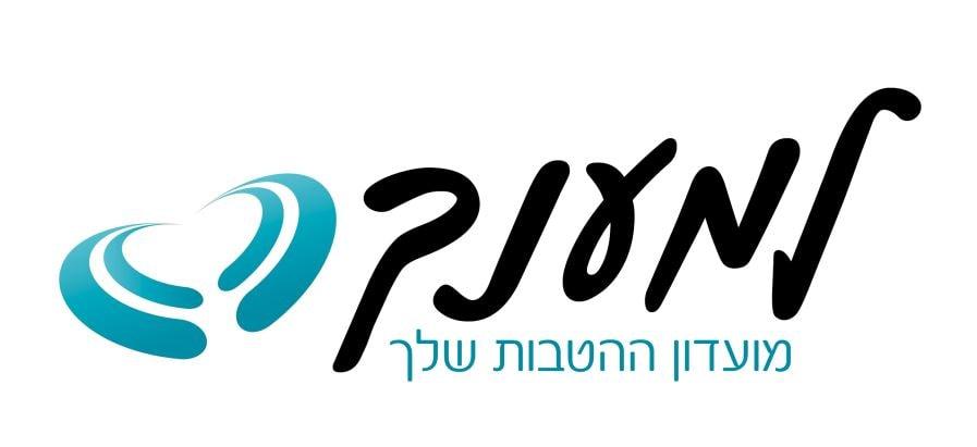 עיצוב לוגו למועדון לקוחות