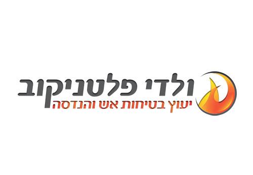 עיצוב לוגו לחברת בטיחות