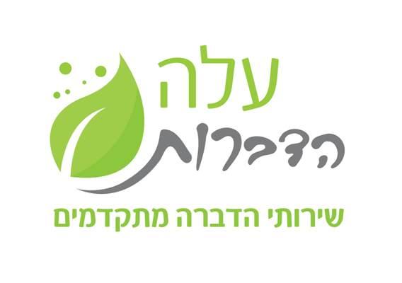 לוגו לחברת הדברה