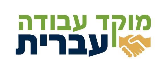 עיצוב לוגו לחברת בניה