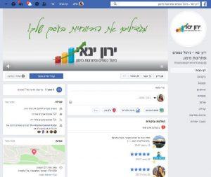 עיצוב סרטון לכאבר לפייסבוק