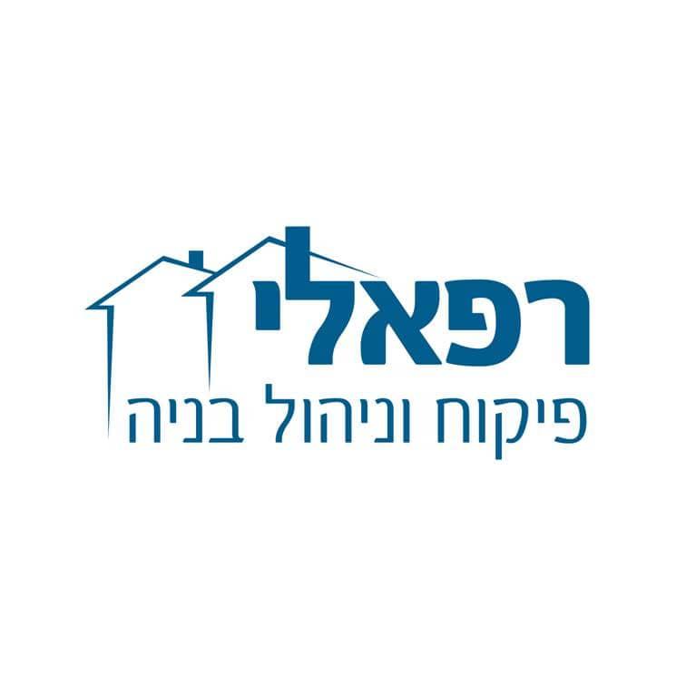 עיצוב לוגו למפקח בניה