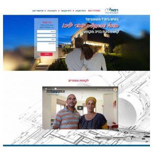 עיצוב והקמת אתר למפקח בניה