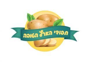 עיצוב לוגו תפודי הארץ הטובה