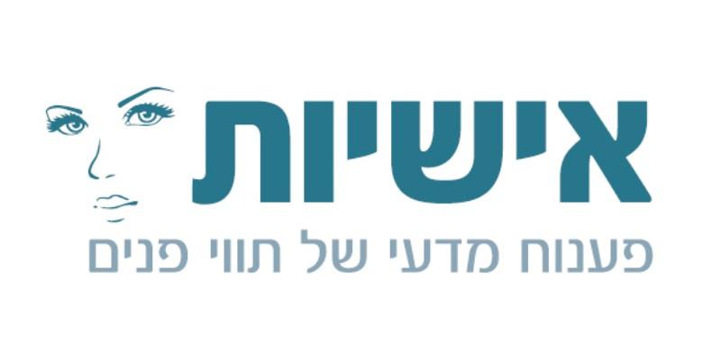 עיצוב לוגו אישיות