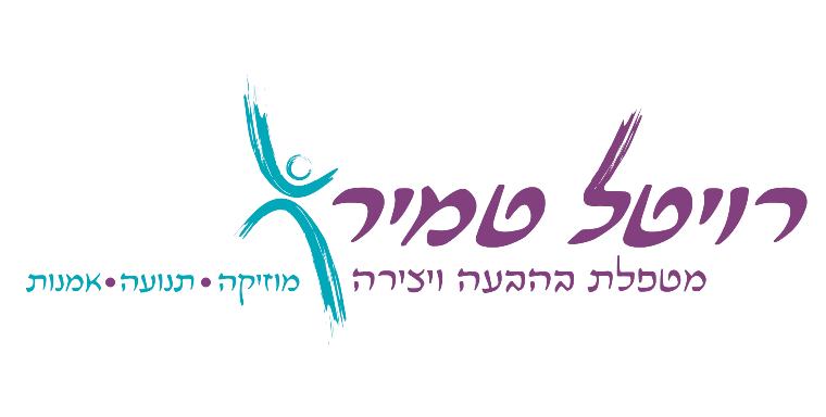 עיצוב לוגו טיפול הבעה ויצירה