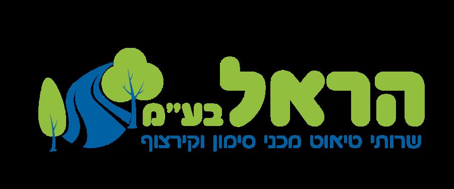 עיצוב לוגו לחברת פתרונות ניקיון