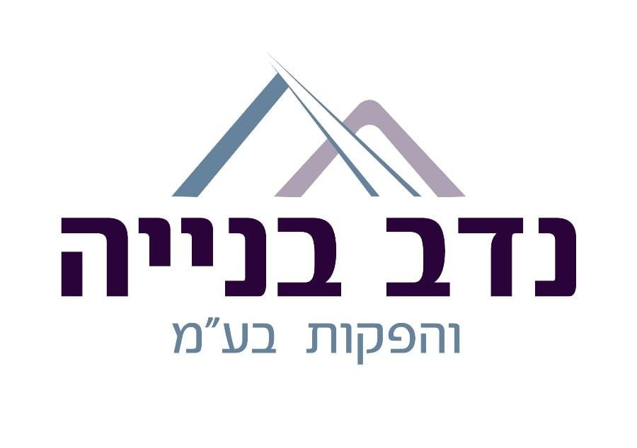 עיצוב לוגו נדב עמר