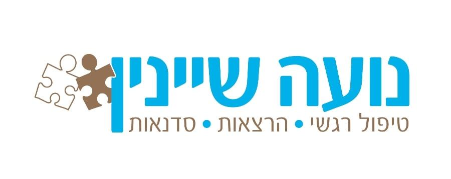 עיצוב לוגו נועה שיינין