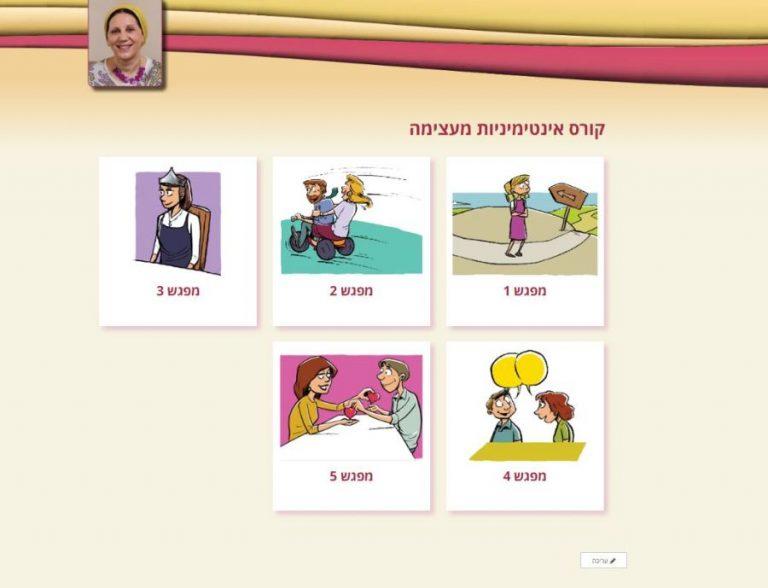 עיצוב אתר קורס דיגיטלי יעוץ עסקי