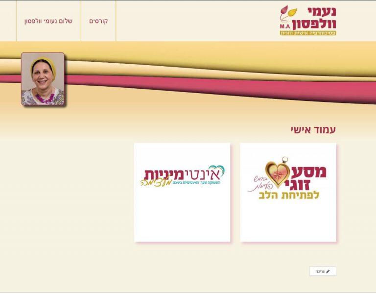 עיצוב אתר קורס דיגיטלי