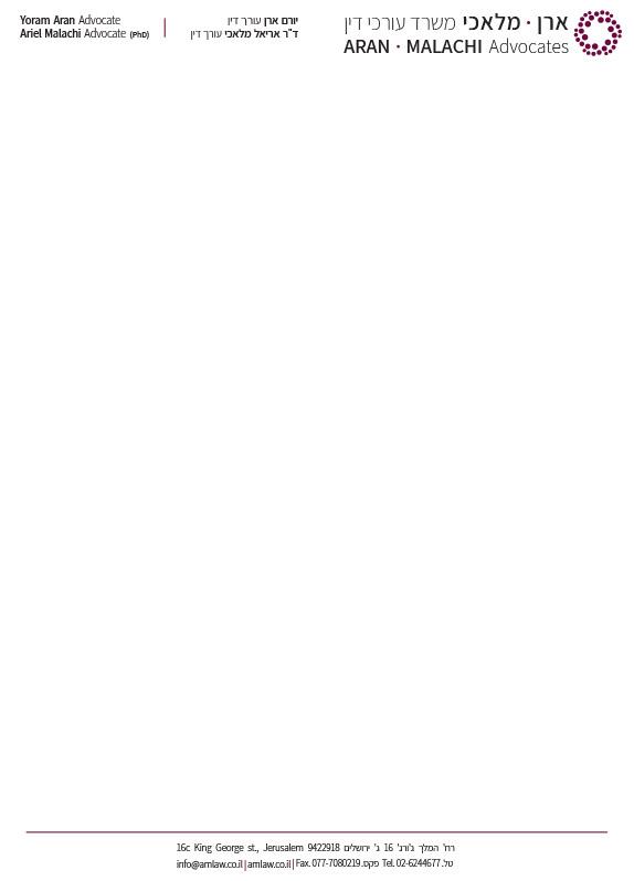 דף לוגו לעורך גין