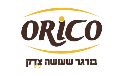 עיצוב לוגו להמבורגר