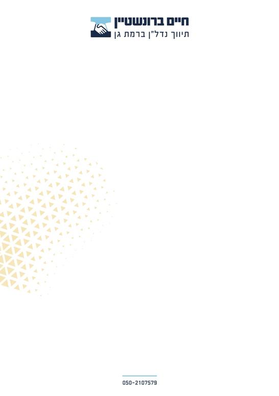 עיצוב דף לוגו לחברת תיווך ונדלן