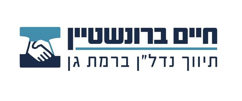 עיצוב לוגו לחברת תיווך ונדלן