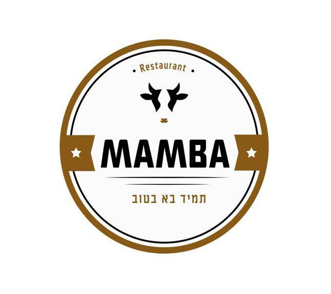 עיצוב לוגו למסעדה בשרית