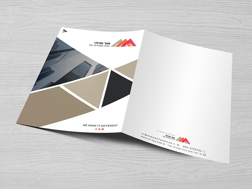 עיצוב פולדר לחברת בנייה, יזמות ושיפוצים