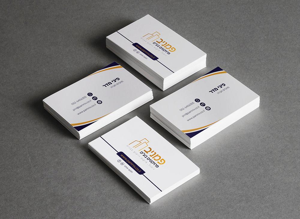 עיצוב כרטיס ביקור פיקוח וניהול בניה