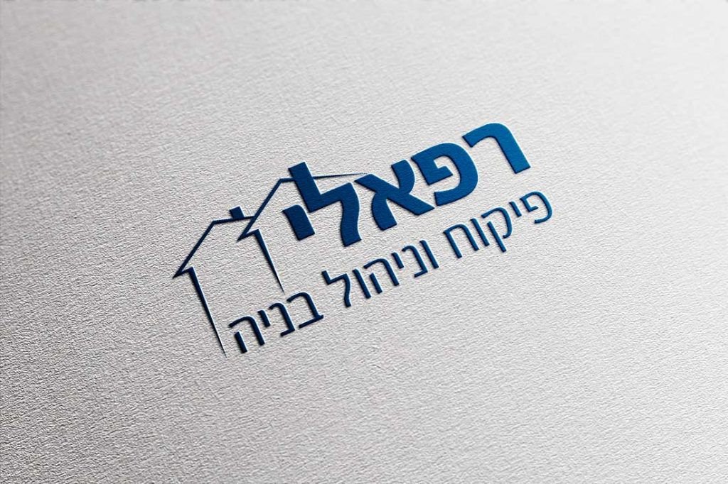 לוגו מפקח בניה
