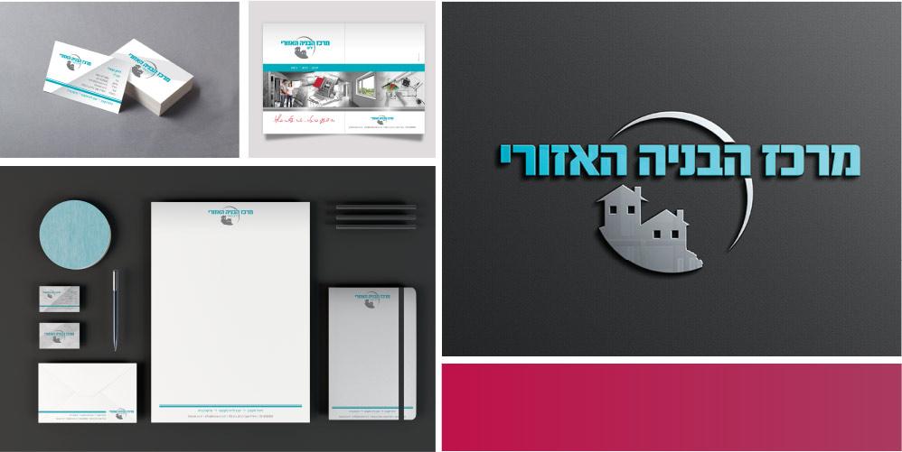 עיצוב לוגו ומיתוג לחברת קבלן