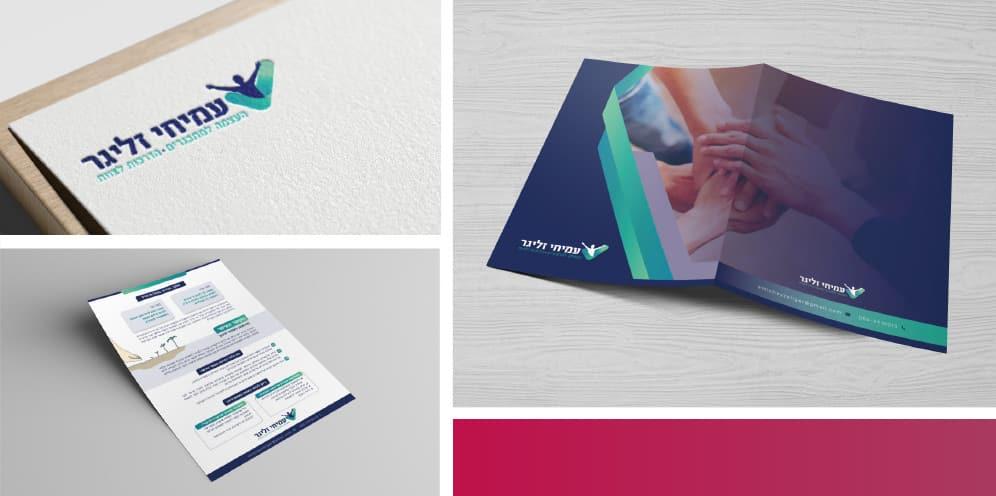 מיתוג ועיצוב לוגו להעצמת מתבגרים והדרכת צוות