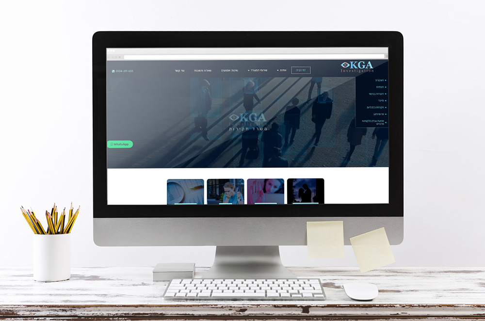 עיצוב אתר למשרד חקירות